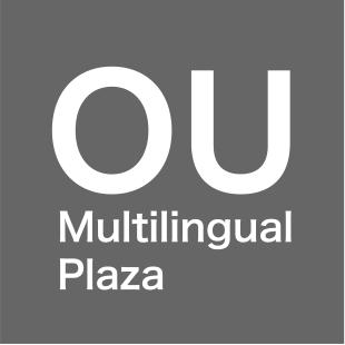 全学教育推進機構・多言語カフェ 10月以降の開催予定