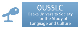 ASLC (the Association for Studies in Language and Culture)